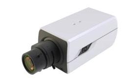 phân phối camera bình dương